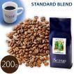 Scrop コーヒー豆 スペシャルティコーヒー 【STANDARD Blend スタンダードブレンド】容量200g 自社焙煎 朝におすすめ 挽きたて