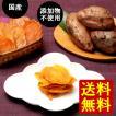 送料無料 980円 無添加 国産 安納芋 種子島甘蜜芋みつ姫 干し芋 110g×1袋 お試しパック おやつ さつまいも ネコポス