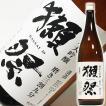 お歳暮 御歳暮 ギフト 2021年 お酒 60代 70代 日本酒 獺祭 だっさい 磨き三割九分 純米大吟醸 一升瓶 1800ml