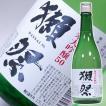 お歳暮 御歳暮 ギフト 2021年 お酒 60代 70代 日本酒 獺祭 だっさい 純米大吟醸50 720ml 要冷蔵