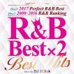 【洋楽CD・MixCD】R&B Best x2 / DJ 2Click[M便 2/12]