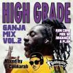 レゲエ ガンジャソング ミックス 洋楽CD MixCD High G...