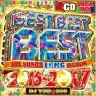 送料無料【洋楽CD・洋楽 MixCD】Best Best Best 2016-...