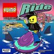 【洋楽CD・MixCD】Ride Vol.135 / DJ Yuma[M便 2/12]