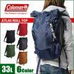 コールマン リュック リュックサック バッグ 33L Coleman コールマン アトラス ロールトップ CAT5031