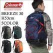 コールマン リュック リュックサック 30L Coleman BLEEZE 30 CBB4121