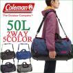 コールマン ボストンバッグ 修学旅行 バッグ 林間学校 2way ショルダー 50L CBD4021