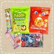 みぞたオリジナル菓子詰合わせセット 小学生向き【駄菓子】催事・イベント・運動会やお祭りに