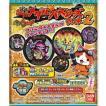 (仮)妖怪ウォッチ 妖怪メダル最新弾 バンダイ(20個入り1BOX)