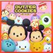【数量限定品】ブルボン バタークッキー 缶 ディズニーツムツム 60枚入 缶入りクッキー