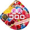 果実コロロ ベリーベリーベリー 54g×6袋入り1BOX UHA味覚糖