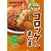 Sozaiのまんま コロッケのまんま 6個入り1BOX UHA味覚糖