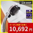 【2,640円OFFクーポン有・30日返金保証付】ミストップ...