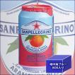 炭酸水 サンペレグリノ スパークリング フルーツベバレッジ アランチャータ・ロッサ ブラッドオレンジ 330ml缶x12本 正規輸入品 ブルーボックス