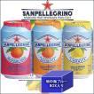 炭酸水 サンペレグリノ スパークリング フルーツベバレッジ微炭酸 3種各4本 詰め合わせ オレンジ、ブラッドオレンジ、レモン 330ml缶x12本 ブルーボックス入り