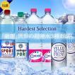 世界の硬水ベストセット 計6本 ダイエット 肌に健康 グルメ 健康  毎朝快適 世界の名水