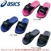 ASICS(アシックス)サンダル(AC006)水泳 プール アクア スイミング 一般用