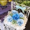 プリザーブドフラワー 花 ギフト アレンジメント 結婚祝い 電報 青い薔薇 ギフト 誕生日 プレゼント 女性 母 クールプリティー