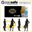 パックセーフ Pacsafe RFIDスリーブ 25  スキミング防止スリーブ(2枚セット) クレジットカード対応 / 銀行カード対応 ゆうパケット対応商品