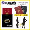 パックセーフ Pacsafe RFIDスリーブ 50  スキミング防止スリーブ パスポート対応 ゆうパケット対応商品