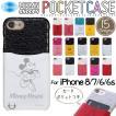 iPhone7 ケース ディズニー アイフォン7 ケース アイホン7 カバー カード収納可 耐衝撃 大人 かわいい ハードケース キュート キャラクター ミッキー