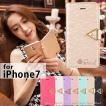 iPhone7 ケース iPhone 7 カバー 手帳型 スマホケース アイフォン7 スマホカバー 耐衝撃 かわいい アイホン7ケース 革 レザー カード収納可 おしゃれ 女性