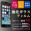 iPhone SE iPhone6s 6sPlus iPhone6 Plus iPhone5s iPhone5c iPhone5 アイフォン6プラス 保護フィルム 強化ガラスフィルム 表面硬度9H