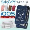 アイコス ケース 新型 iQOS 2.4 Plus カバー マルチケース レザー 革 ホルダー 電子たばこ 可愛い 合皮 女性 おしゃれ コンパクト ポーチ かっこいい ブランド