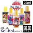 Koi-Koi こいこい 光札 20ml / 電子タバコ vape リキッド 大容量 国産 KoiKoi こいこい 月見 三光 青短 赤短 猪鹿蝶