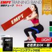 体幹トレーニング ストレッチ レッド
