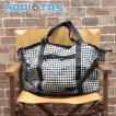 折り畳み トートバッグハピタス 折りたたみ キャリーオンバッグ HAP0052旅行かばん、マザーバッグにも。