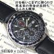 セイコー 逆輸入 海外モデル クロノグラフ SEIKO メンズ 腕時計 ブラック文字盤 ブラックレザーベルト SND253P1 正規品ベース BCM003AS