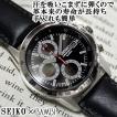 セイコー 逆輸入 海外モデル クロノグラフ SEIKO メンズ 腕時計 ブラック文字盤 ブラックレザーベルト SND371P1 SND371PC 正規品ベース BCM003AS
