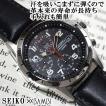 セイコー 逆輸入 海外モデル クロノグラフ SEIKO メンズ 腕時計 ブラック文字盤 ブラックレザーベルト SND375P1 SND375PC 正規品ベース BCM003AS