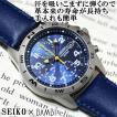 セイコー 逆輸入 海外モデル クロノグラフ SEIKO メンズ 腕時計 ネイビー文字盤 ネイビーレザーベルト SND379P1 SND379PC 正規品ベース BCM003DS