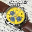セイコー 逆輸入 海外モデル クロノグラフ SEIKO メンズ 腕時計 イエロー文字盤 ブラウンレザーベルト SND409P1 SND409PC 正規品ベース BCM003CP