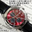 セイコー 逆輸入 海外モデル クロノグラフ SEIKO メンズ 腕時計 レッド文字盤 ブラックレザーベルト SND495P1 SND495PC 正規品ベース BCM003AP