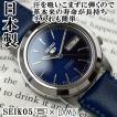 セイコー 逆輸入 セイコー5 日本製 自動巻き 海外モデル SEIKO5 メンズ 腕時計 ネイビー文字盤 ネイビーレザーベルト SNKE51J1 BCM003DS