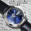 セイコー 逆輸入 セイコー5 革ベルト メンズ 自動巻き 腕時計 ベルト交換 海外モデル SEIKO5 ネイビー文字盤 ブラックレザーベルト SNKE51K1 BCM003AS