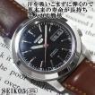 セイコー 逆輸入 セイコー5 日本製 海外モデル 逆輸入 SEIKO5 メンズ 自動巻き 腕時計 ブラック文字盤 ブラウンレザーベルト 正規品ベース SNKE53J1 BCM003CS
