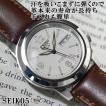 セイコー 逆輸入 セイコー5 海外モデル SEIKO5 メンズ 自動巻き 腕時計 ホワイト文字盤 ブラウンレザーベルト SNKE57K1 BCM003CS