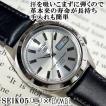 残り1本 セイコー 逆輸入 セイコー5 海外モデル SEIKO5 メンズ 自動巻き 腕時計 シルバー文字盤 ブラックレザーベルト SNKF47K1 BCM003AS