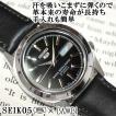 セイコー 逆輸入 セイコー5 海外モデル SEIKO5 メンズ 自動巻き 腕時計 ブラック文字盤 ブラックレザーベルト SNKF49K1 BCM003AS