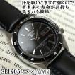 セイコー 逆輸入 セイコー5 海外モデル SEIKO5 メンズ 自動巻き 腕時計 カーボン風ブラック文字盤 ブラックレザーベルト SNKF51K1 BCM003AS