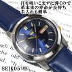 セイコー5 海外モデル 逆輸入 SEIKO5 メンズ 自動巻き 腕時計 ネイビー文字盤 ネイビーレザーベルト SNKK11K1 BCM003DSG