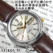セイコー5 海外モデル 逆輸入 SEIKO5 メンズ 自動巻き 腕時計 シルバー×ゴールド文字盤 ブラウンレザーベルト SNKL77K1 BCM003CPG