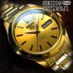セイコー5 日本製 海外モデル 逆輸入 SEIKO5 腕時計 メンズ ゴールド文字盤 ステンレスベルト SNKM52J1 サイズ調整無料