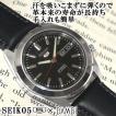 セイコー5 海外モデル 逆輸入 自動巻き 腕時計 メンズ 革ベルト SEIKO5 ブラック文字盤 ブラックレザーベルト SNKM65K1 BCM003AS