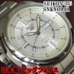 セイコー5 日本製 ビッグフェイス 海外モデル 逆輸入 SEIKO5 腕時計 メンズ シルバー文字盤 ステンレスベルト SNKN09J1 サイズ調整無料