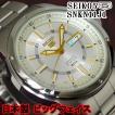 セイコー5 日本製 ビッグフェイス 海外モデル 逆輸入 SEIKO5 腕時計 メンズ シルバー×ゴールド文字盤 ステンレスベルト SNKN11J1 サイズ調整無料